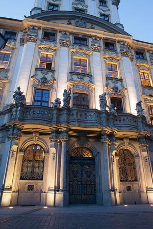 Główne wejście - Uniwersytet Wrocławski