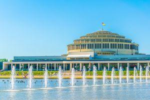 Wrocławska fontanna multimedialna i Hala Stulecia